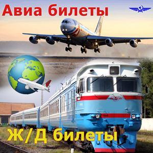 Авиа- и ж/д билеты Матвеевки