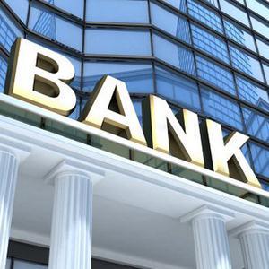 Банки Матвеевки