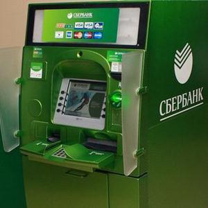 Банкоматы Матвеевки
