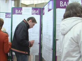 Центры занятости Матвеевки