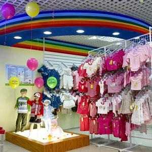 Детские магазины Матвеевки