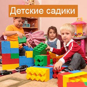 Детские сады Матвеевки