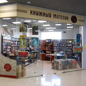 Книжные магазины Матвеевки