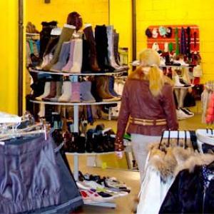 Магазины одежды и обуви Матвеевки