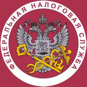 Налоговые инспекции, службы Матвеевки