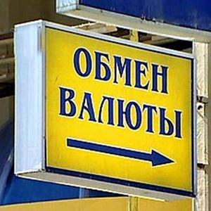 Обмен валют Матвеевки