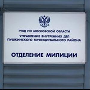 Отделения полиции Матвеевки