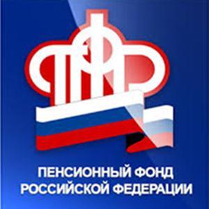 Пенсионные фонды Матвеевки