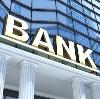 Банки в Матвеевке