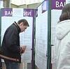 Центры занятости в Матвеевке