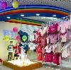 Детские магазины в Матвеевке