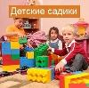 Детские сады в Матвеевке