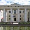 Дворцы и дома культуры в Матвеевке