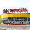 Гипермаркеты в Матвеевке