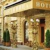 Гостиницы в Матвеевке