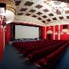 Кинотеатры в Матвеевке