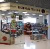 Книжные магазины в Матвеевке