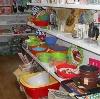 Магазины хозтоваров в Матвеевке