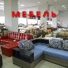 Магазины мебели в Матвеевке