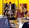 Магазины одежды и обуви в Матвеевке