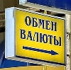 Обмен валют в Матвеевке