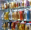 Парфюмерные магазины в Матвеевке