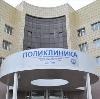 Поликлиники в Матвеевке