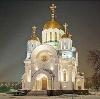 Религиозные учреждения в Матвеевке