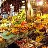 Рынки в Матвеевке