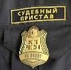 Судебные приставы в Матвеевке