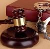 Суды в Матвеевке
