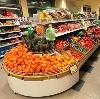 Супермаркеты в Матвеевке