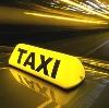 Такси в Матвеевке