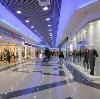 Торговые центры в Матвеевке