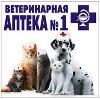 Ветеринарные аптеки в Матвеевке