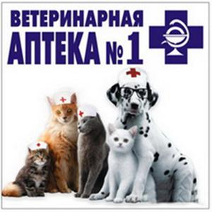 Ветеринарные аптеки Матвеевки